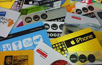 چاپ کارتهای خاص