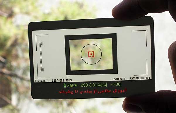 مراکز بزرگ تولید و چاپ کارتهای خاص میباشد | فیروزه گرافیک   m l 5